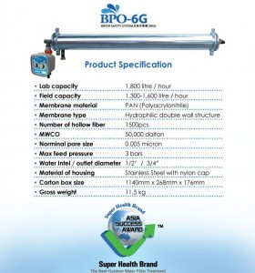 BPO 6G Fully Automatic Home and Industry Outdoor Membrane Water Filter 3