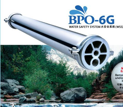 BPO 6G Automatic Home and Industry Outdoor Membrane Water Filter
