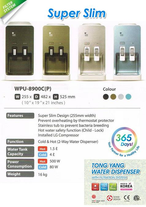 Tong Yang 8900c WPU8900C Korea Hot and Cold Water Filter www.ck.com.my