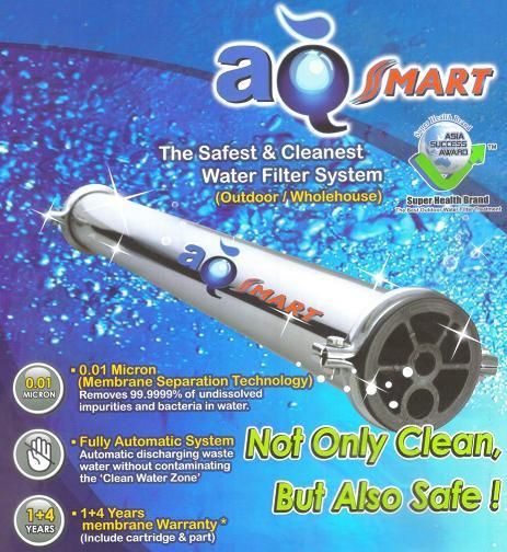 membrane filter aqua smart