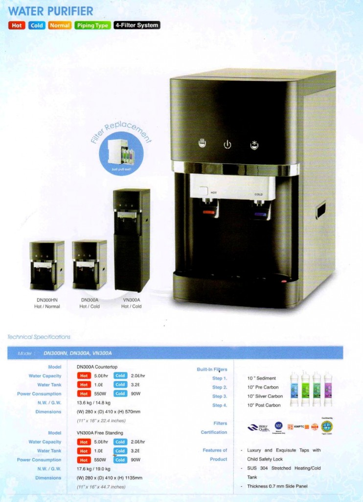 DN300A Hot and Cold Pipe In Water Dispenser Filter www.ck.com.my