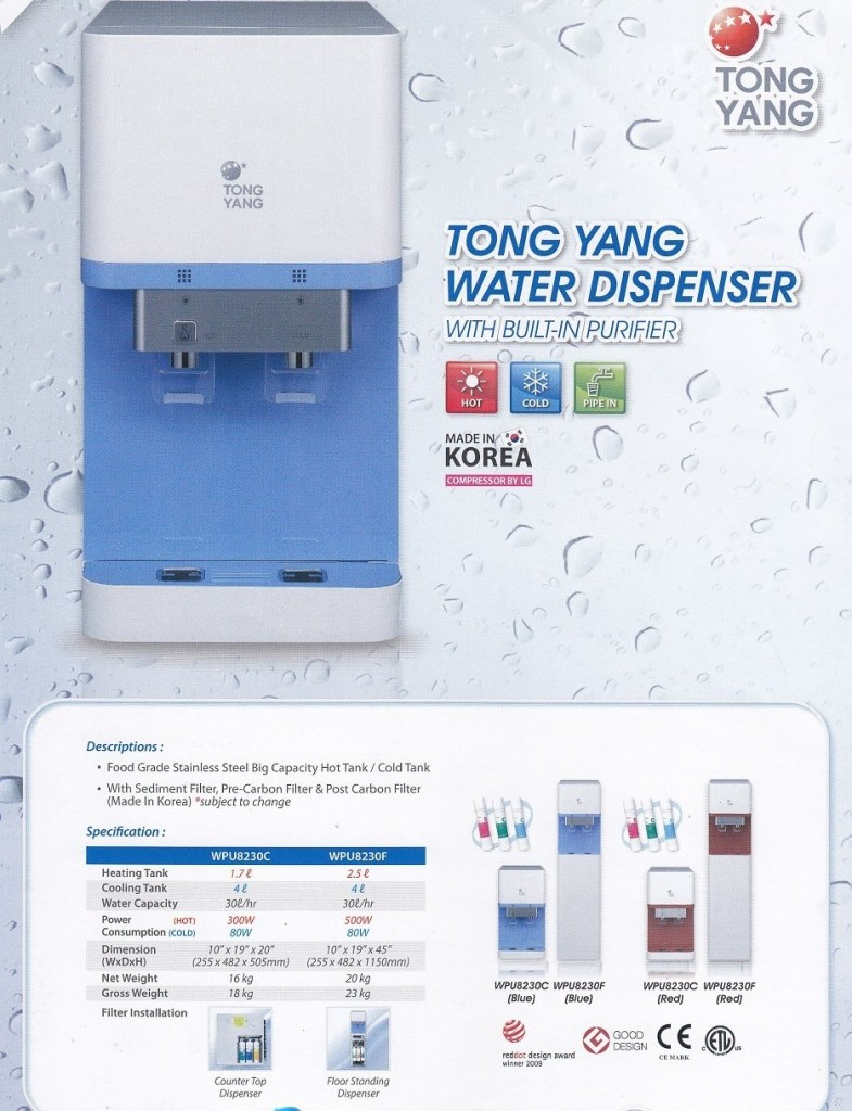 Tong Yang WPU8230c Korea Hot and Cold Water Dispenser Filter www.ck.com.my