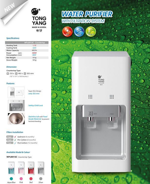 Tong Yang WPU8910c Korea Hot and Cold Water Dispenser Filter