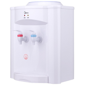 midea myr720 hot and ward water dispenser www.ck.com.my