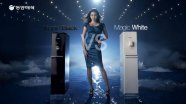Tong Yang Water Dispenser Promote Video 6