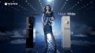 Tong Yang Water Dispenser Promote Video 6