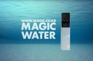 Tong Yang Water Dispenser Promote Video 7