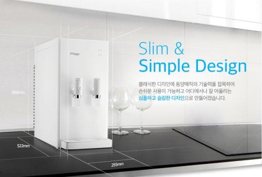 magic wpu b100 water dispenser